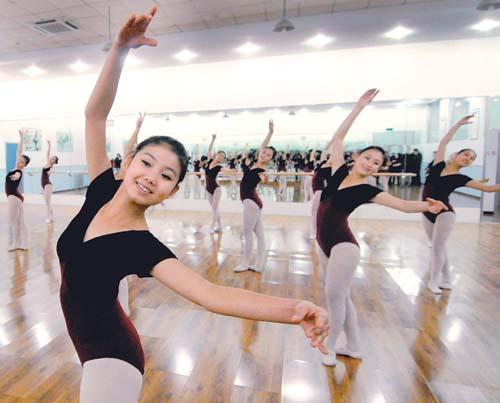 学生学习练习