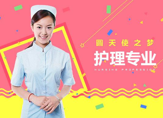 郑州护理学校的录取分数线